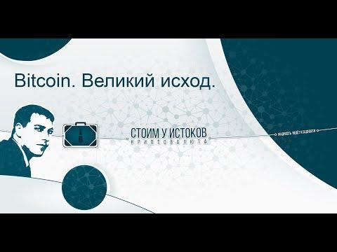Криптовалюта putin