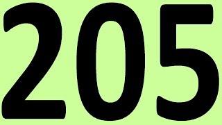 АНГЛИЙСКИЙ ЯЗЫК ДО АВТОМАТИЗМА ЧАСТЬ 2 УРОК 205 УРОКИ АНГЛИЙСКОГО ЯЗЫКА