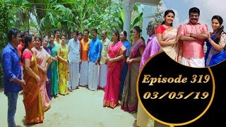 Kalyana Veedu | Tamil Serial | Episode 319 | 03/05/19 |Sun Tv |Thiru Tv