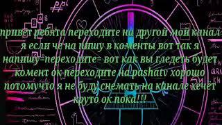 ВНИМАНЕЕ ЧНЫЕ НОВОСТИ РЕБЯТА!!!