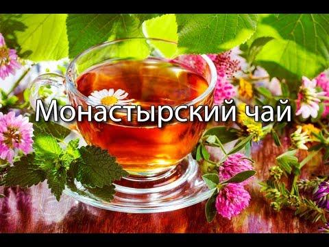 Очищение печени от мед токсинов