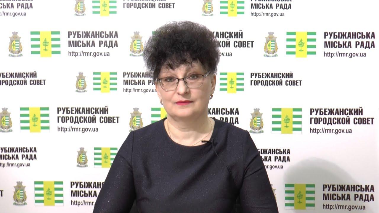 Звернення начальниці управління освіти Олени Обаполенко