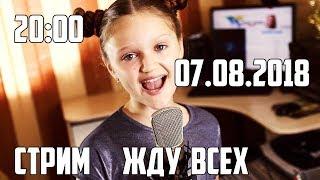 Жду всех сегодня на стриме )) Розыгрыш приза!!!