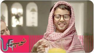أخيس 5 إعلانات في رمضان ٢٠١٧