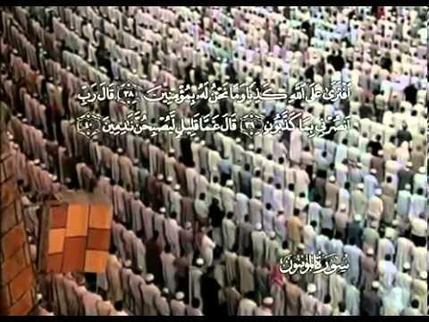 Sura Die Gläubigen <br>(Al-Muminun) - Scheich / Mustafa Ismail -