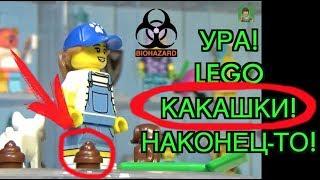 ЛЕГО ФИГУРКИ 19 серии. Обзор всех Lego минифигурок от Legocrazymotion.