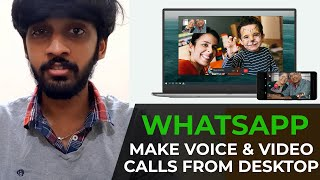 Make voice & video calls from desktop, mute videos, more | TECHBYTES