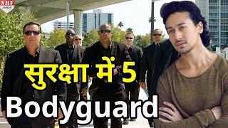 Tiger की जान पर बन आई थी अब Security में लगे 5 BodyGuard