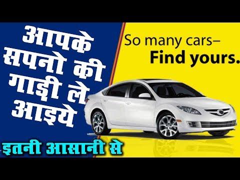 mp4 Automobiles Websites India, download Automobiles Websites India video klip Automobiles Websites India