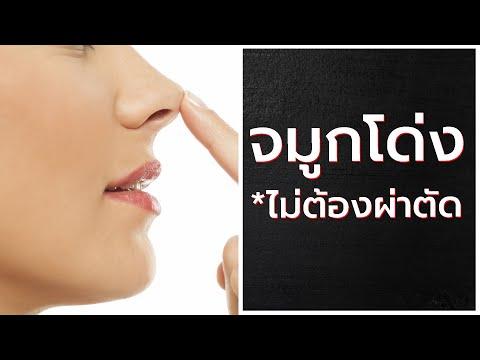 Rukkhun Clinic รักษ์คุณ คลินิกความงาม