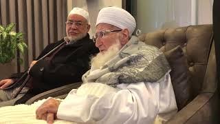 Muhammed Ali es-Sâbûnî Hazretleri 100 Yaşına Yaklaştığı Halde İbarede Takılanı Ezberden Açıyor