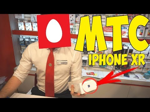 МТС НЕ ПРОДАЛИ МНЕ iPhone XR И ЗАБРАЛИ МОЙ iPhone 6S!