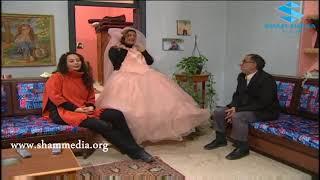 تحميل و مشاهدة نجاح حفيظ ـ نظمية فرحانة بفستان العرس ـ انت عمري ـ حسن عويتي MP3