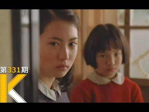 這樣的家庭,讓日本不敢再打戰了《母親》