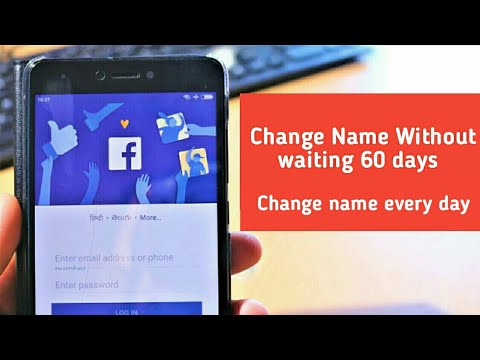 How to Change Facebook Profile Name without waiting 60 days || Solution Star ||