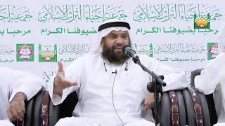 الشيخ باسم الجوابرة - مواقف من حياة الإمام الألباني رحمه الله 2
