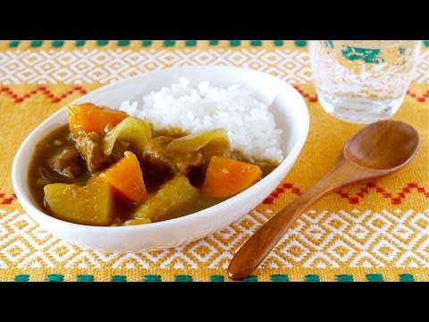How to Make Japanese Curry Rice From Scratch (Recipe) ルウを使わないヘルシー手作りカレーライス (レシピ)