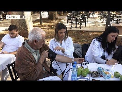 Liječenje hipertenzije u starijih lijekova