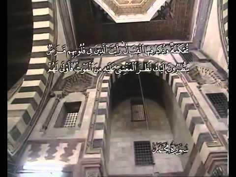 सुरा सूरत् मुहम्मद<br>(सूरत् मुहम्मद) - शेख़ / अली अल-हुज़ैफ़ी -