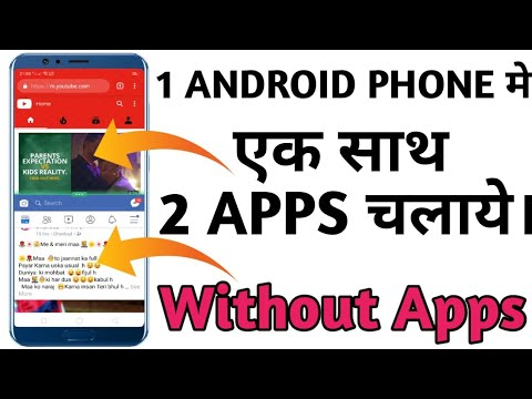 How to use dual app on Oppo a3s | Use clone app on Oppo a3s