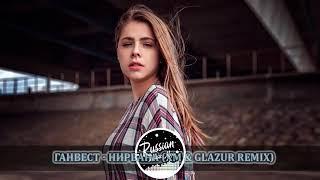 ХИТЫ 2019 - РУССКАЯ МУЗЫКА 2019 🔊 RUSSISCHE MUSIK 2019