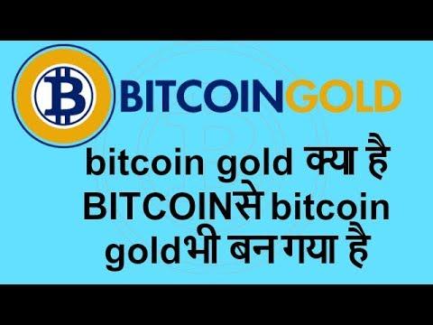 Bitcoin fall 2021 m