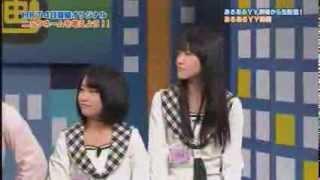 あるあるYY動画木曜日HKT48今田美奈古森結衣GALETTe20120628