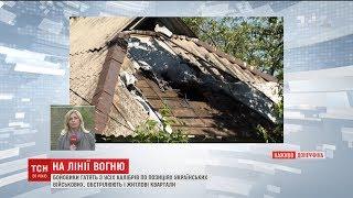 Від обстрілу бойовиками Красногорівки поранена мирна жителька