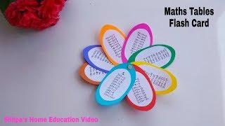 Maths Tables L Basic Math L DIY/Flash - Cards L How To L Maths TLM   Maths Working Model