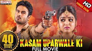Kasam Uparwale Ki ( Hindi Dubbed Movie ) || Sudheer Babu, Wamiqa Gabbi, Sriram Adittya