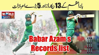 Babar Azam's Complete Records List With Stats || Babar Azam Bating || Cricket Junnon