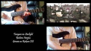 Grisaia no Rakuen ED - Tasogare no Starlight / 黄昏のスタアライト (Guitar Cover)