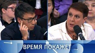Украина: транспортный вопрос. Время покажет. Выпуск от 21.08.2018