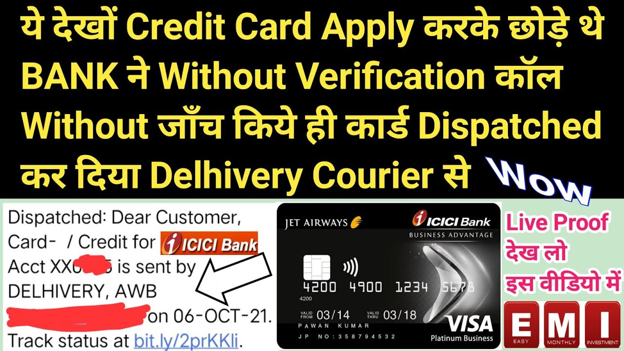 Icici Charge Card Apply करके छोड़ दिये थे Without Confirmation Without जाँच के Dispatched thumbnail