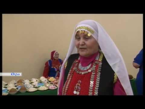 Баймаҡ районы Өфөлә фестиваль марафонында ҡатнашты