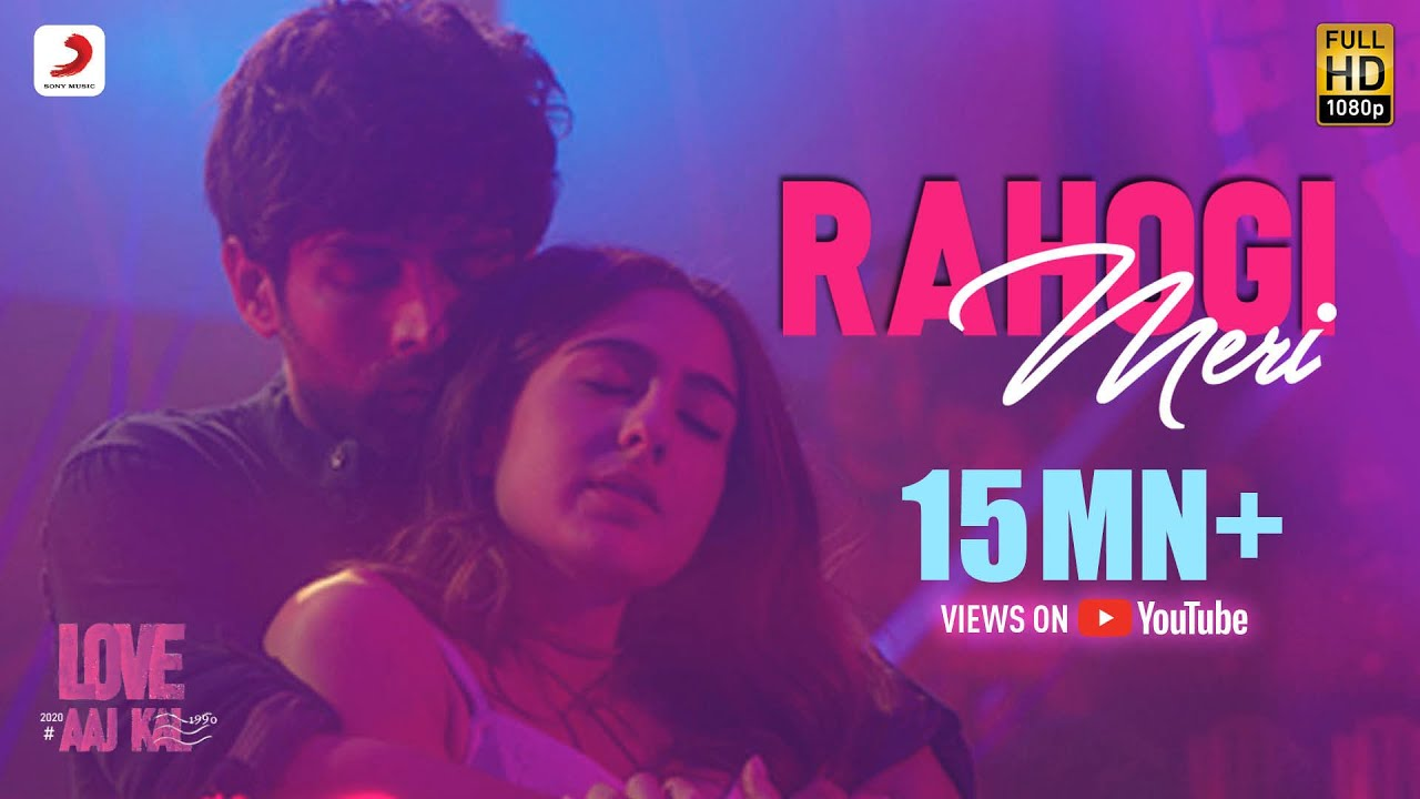 Rahogi meri song lyrics in hindi