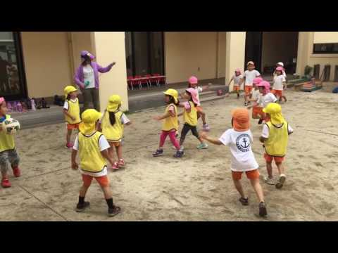 Michishio Nursery School