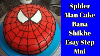 How to make Spider man cake making by Sunil Cake Master