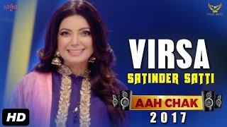 Satinder Satti  Virsa Full Video Aah Chak 2017  New Punjabi Songs 2017  Saga Music