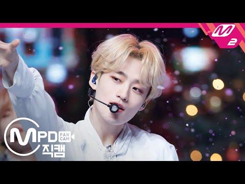 [MPD직캠] 베리베리 용승 직캠 4K 'Snow Prince' (VERIVERY YONGSE…