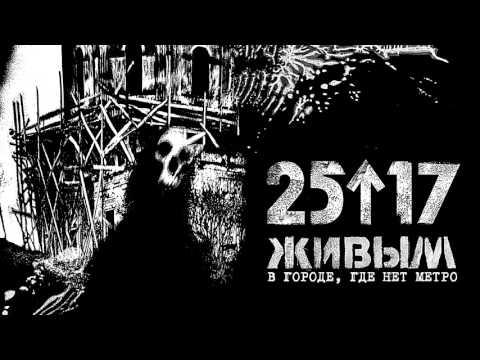 Ленинградская обл жк счастье