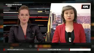 Казахстанские спецслужбы в этом году предотвратили 11 терактов