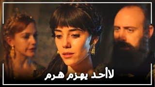 هرم فازت في حربها على فيروزة -  حريم السلطان الحلقة 75