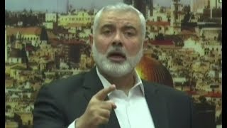 Реакция движения ХАМАС на решение США признать столицей Израиля Иерусалим. Панорама