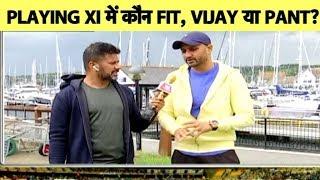 Aaj Tak Show: जानिए क्यों Harbhajan ने Vijay Shankar को चुना Pant से ऊपर | INDvsAFG #CWC19