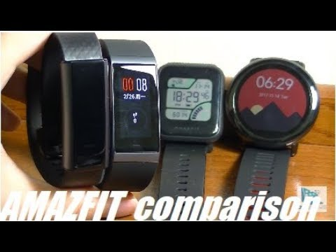 Comparison: Xiaomi Amazfit Bip, Pace, Arc, Cor Band