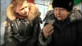 Первый канал об отроке Вячеславе
