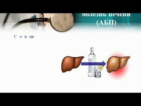 Гепатиту с генотип 3ab