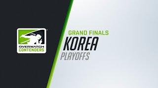 Contenders Korea | S2 Playoffs | Grand Finals