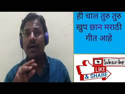 Hi Chaal Turu Turu song sung by harshad